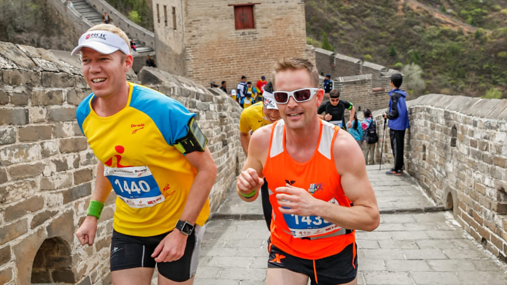 great-wall-marathon-02