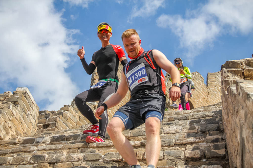 2016 GREAT WALL Marathon