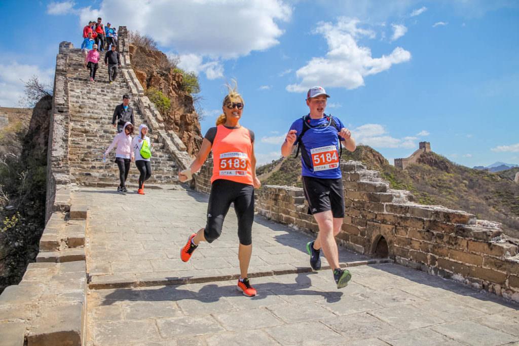 2016 GREAT WALL Marathon